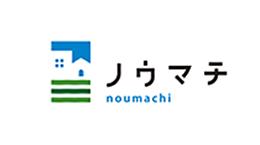 西東京農地保全協議会(ノウマチ)バナー画像